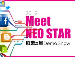 2012 數位時代 Neo Star