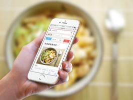 手機也能寫食譜,料理的美麗時空不受限!