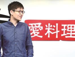 愛料理技術長李致緯:台灣不缺工程師,缺的是帶團隊的人