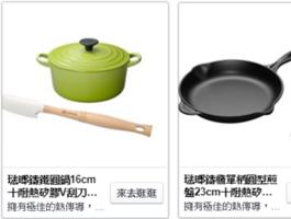 iCook 愛料理 - 個人化廣告料理出轉換佳績